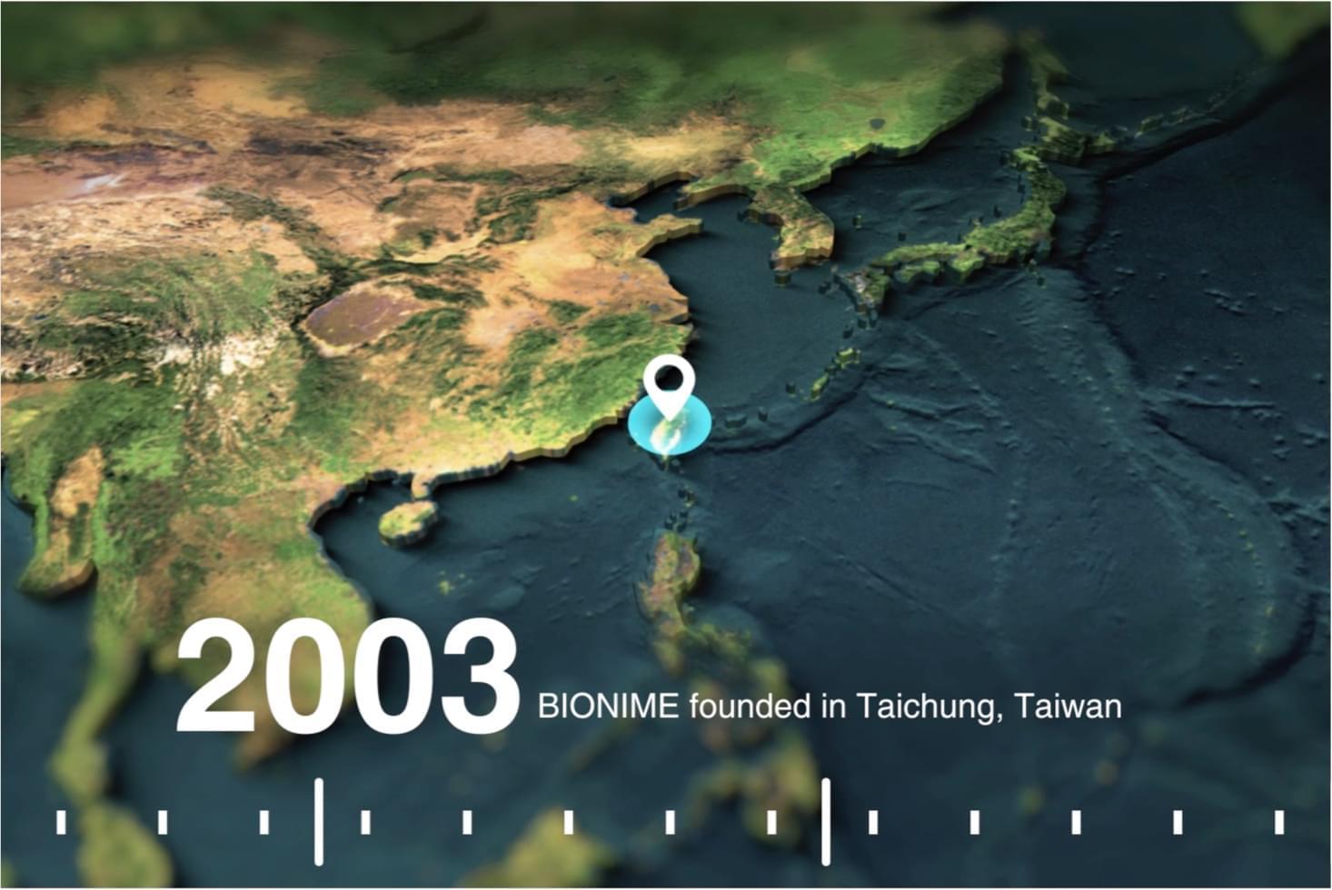 瑞特RIGHTEST由华广生技公司创立于2003年