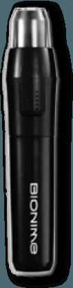 gm700s产品图